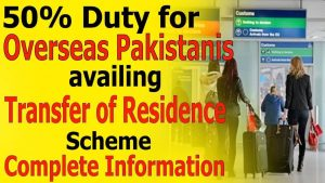 50-percent-Duty-for-Overseas-Pakistanis-availing-Transfer-of-Residence-Scheme-TR-Scheme-Pakistan