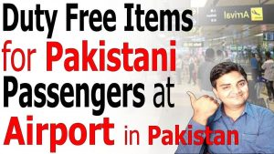 Duty-Free-Items-for-Pakistani-Passengers-at-Airport-in-Pakistan