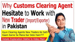 why customs agent hesitate to work with new trader in Pakistan