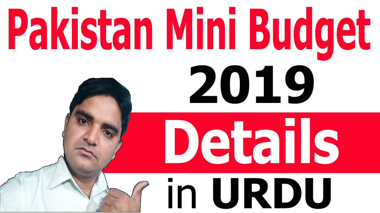 Pakistan Mini Budget 2018 2019 Highlights Discussed in Urdu