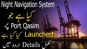 Night navigation for large vessels