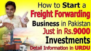 How to Start A Freight Forwarding Business in Pakistan (Guide in URDU) – How to Become A Freight Forwarder