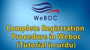 Weboc Registration Procedure (Video Tutorial in Urdu)
