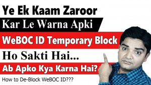 WeBOC ID Temporary Block Contact AC MIS