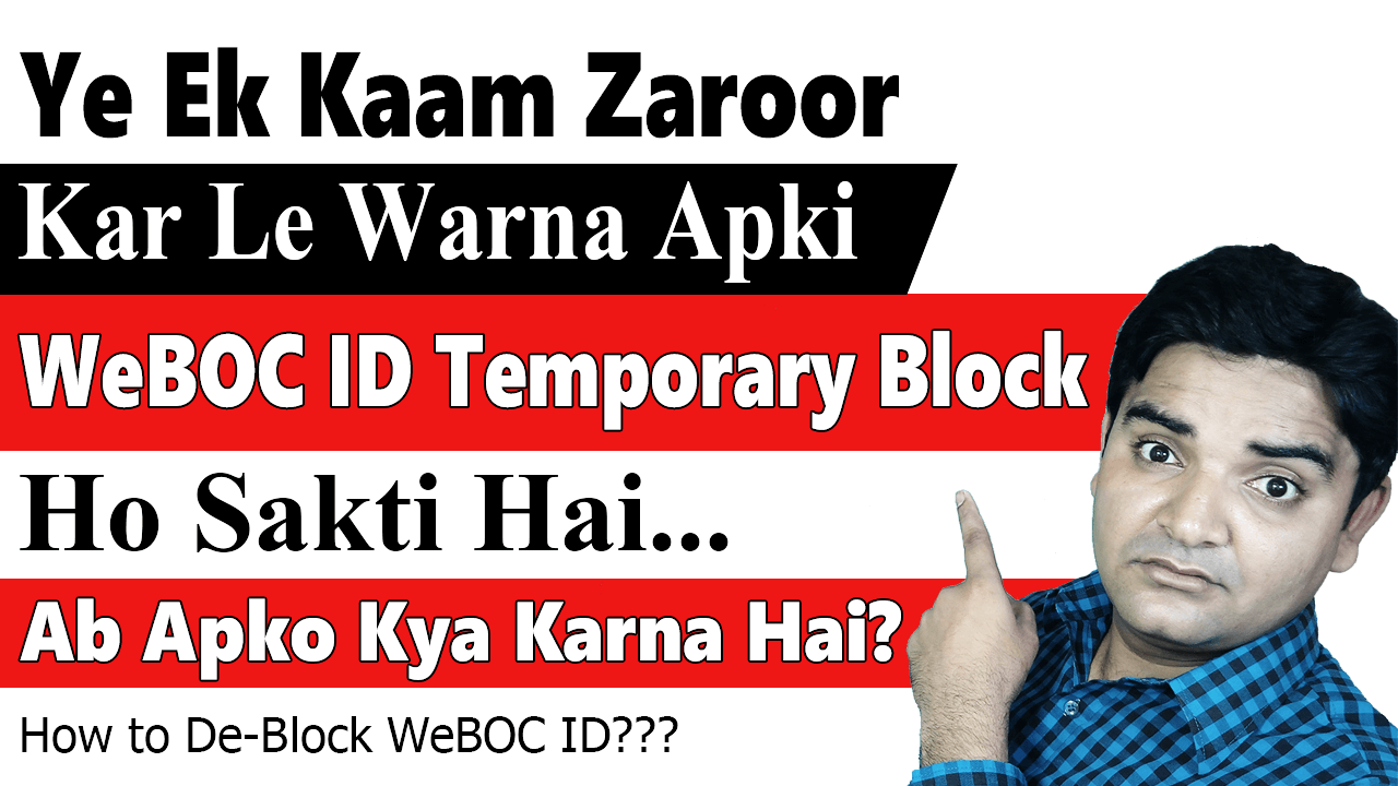 WeBOC ID Temporary Block Contact AC MIS
