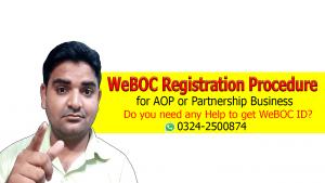 Weboc Registration Process-requirement Facebook