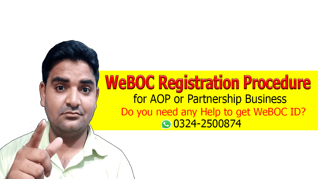 Weboc Registration Process requirement Facebook