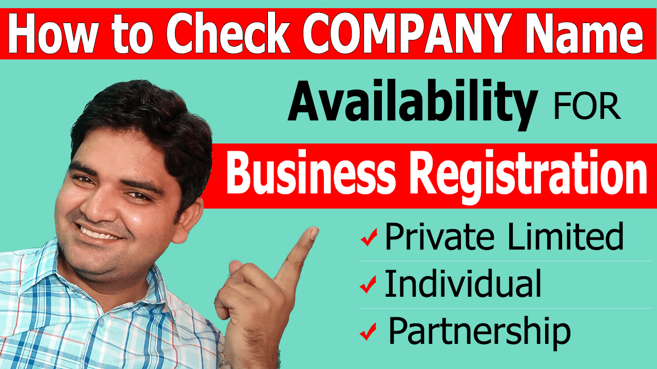 How to Search Company Name Availability for Business Registration Private Limited Individual AOP