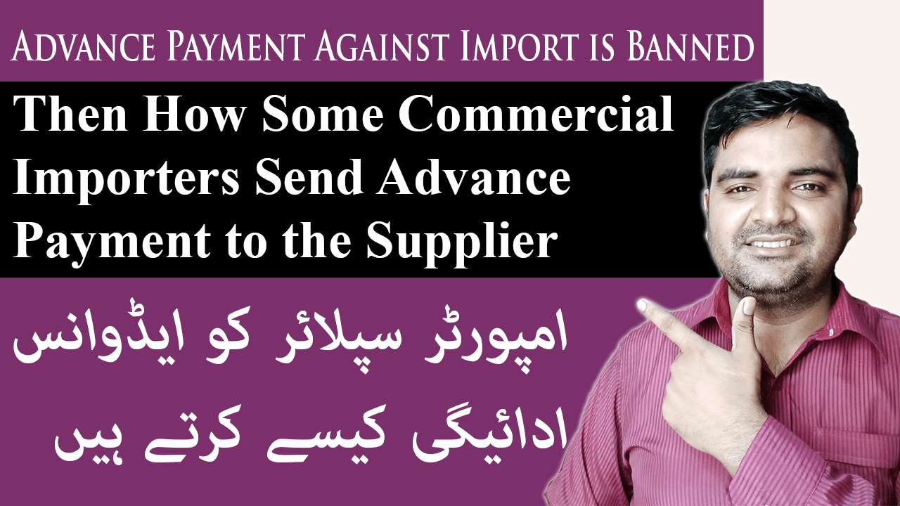 Advance Payment Against Import is Banned