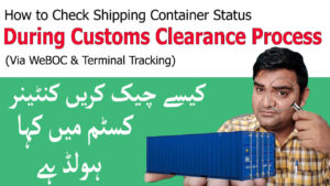 How to Check Shipping Container Status During the Customs Clearance Process Via WeBOC & Terminal