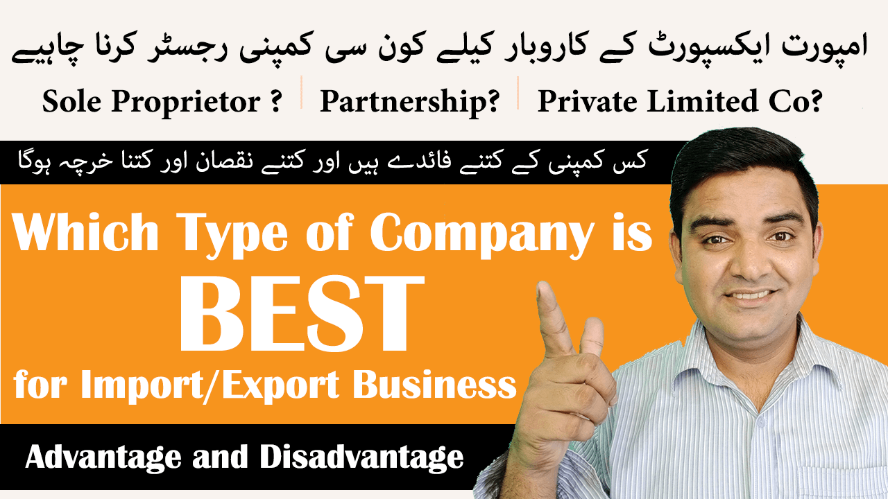 Types-of-Businesses-We-can-register-for-Import-Export-Sole-Proprietor-Partnership-Pvt-Ltd-Co