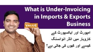 What is Under-Invoicing in Imports and Exports Business