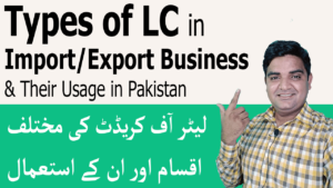 Types of LC in Export Import Business in Pakistan