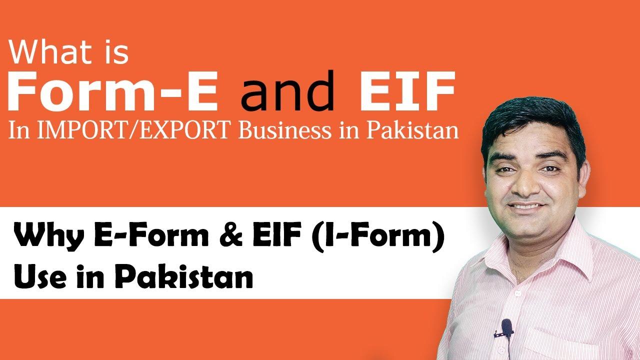 form-e-form-eif-e-form-form-use-import-export-business-pakistan