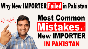 Most Common Mistakes of New Importer in Pakistan